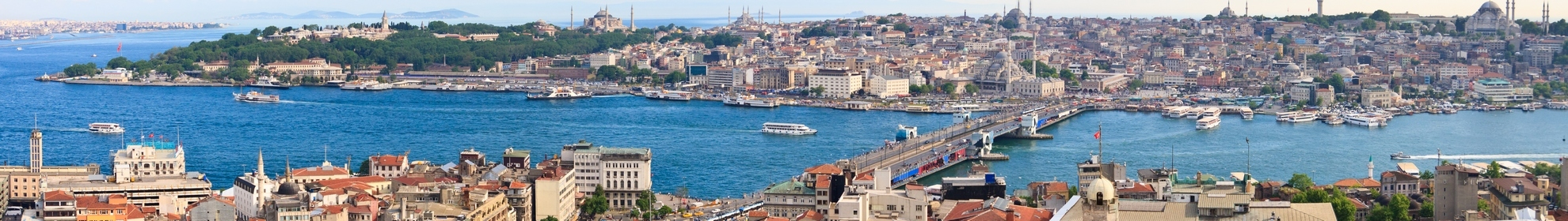 Reyyan hotel istanbul book your stay in advance and save for Reyyan hotel